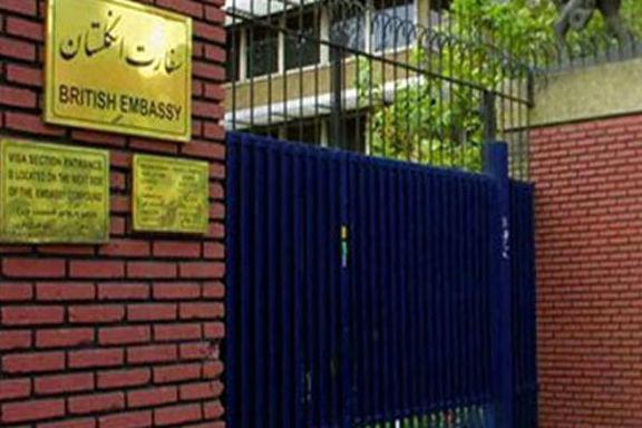 سفارت انگلیس از قدم رو به جلوی روابط ایران و انگلیس خبر داد