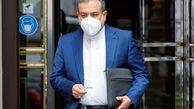 عراقچی: وین باید منتظر دولت جدید در ایران بماند