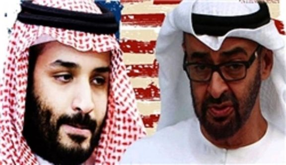 اختلاف عربستان و امارات بر سر مناطق جنوبی یمن