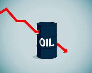 قیمت هر بشکه نفت به 39 دلار و 38 سنت/کاهش بیش از 1 درصدی قیمت نفت