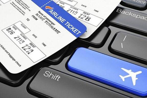 فروش بلیت هواپیما منوط به اخذ مجوز از سازمان هواپیمایی است