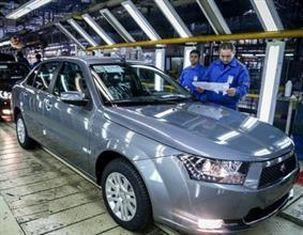46 میلیارد تومان سهام شرکتهای زیرمجموعه ایران خودرو در 5 سال اخیر  واگذار شد
