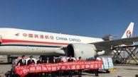 نخستین محموله کمکهای چین به  سیل زدگان ایران ارسال شد