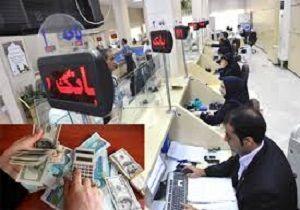 علل افزایش بدهی بخش دولتی به شبکه بانکی چیست؟