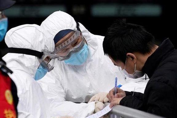 شمار قربانیان ویروس کرونا  به ۱۳۱۰ نفر  رسید