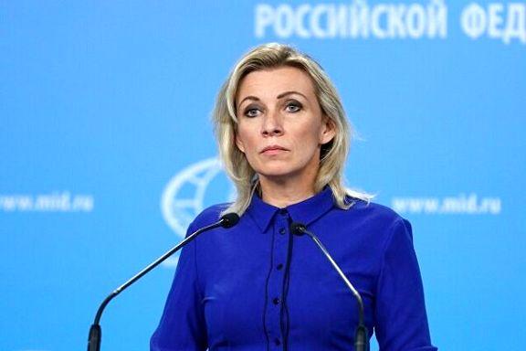 وزارت خارجه روسیه سفیر جمهوری چک را احضار کرد