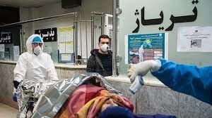 تشخیص هشت هزار و ۲۶۳ بیمار جدید مبتلا به کووید۱۹ در کشور