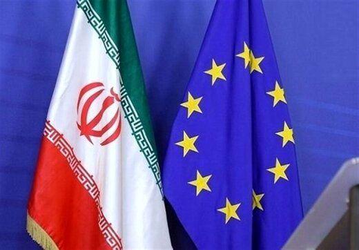 اتحادیه اروپا به اقدام ایران برای راه اندازی سانتریفیوژهای IR6 واکنش نشان داد