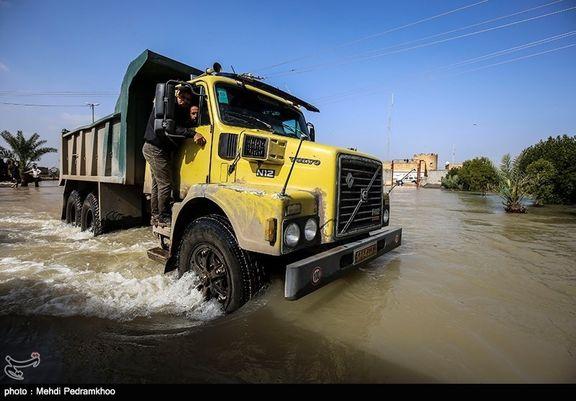 هشدار آبگرفتگی و سیلابی شدن مسیلها در استانهای جنوبی کشور