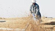 تأمین بیش از ۸۵ درصد از منابع کمیاب جهان توسط چین/ نگرانی غرب از وابستگی به چین