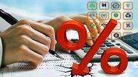 عملیات بازار باز چیست؟/ اجرای آن چه تاثیری بر تعیین نرخ سود بانکی دارد؟