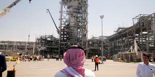عربستان حملات موشکی یمن به تأسیسات نفتی آرامکو  را تایید کرد