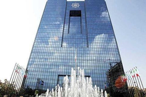 کاهش نرخ رسمی 30 ارز توسط بانک مرکزی