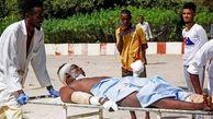 دو  انفجار پی در پی در سومالی / 11 نفر کشته  شدند+ عکس