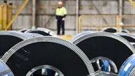 بازار جهانی فولاد در شوک مثبت ازسرگیری فعالیتهای اقتصادی/ انتظار کاهش قیمت فولاد در نیمه دوم 2021