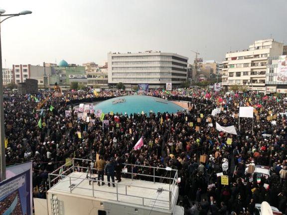 بیانیه منتشر شده در تجمع 4 آذرماه تهران