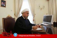 سهمیه داوطلبان کنکور 98 مناطق سیل زده توسط روحانی ابلاغ شد