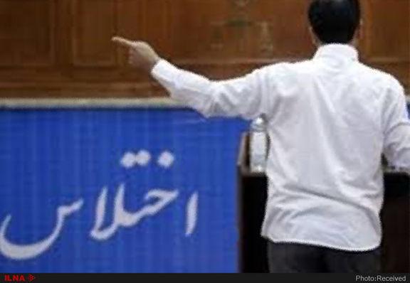 یک واردکننده اختلاسگر توسط پلیس مبارزه با فساد اقتصادی در تبریز دستگیر شد