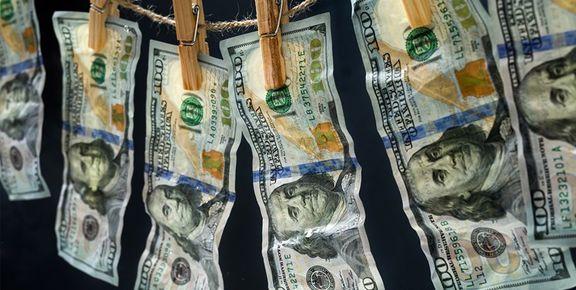 یک بانک بزرگ هلندی به دلیل پولشویی ۵۷۴ میلیون دلار جریمه شد