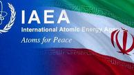 بازدیدهای سرزده آژانس بینالمللی انرژی اتمی از تاسیسات هستهای ایران در سال گذشته!