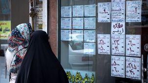 متوسط پرداخت اجاره مسکن در تهران