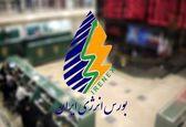 ۱۵۰ هزار تن انواع فراورده هیدروکربوری در بورس انرژی ایران عرضه میشود