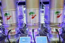 گزارش آژانس بین المللی انرژی اتمی درباره ایران منتشر شد / ذخایر اورانیوم ایران ۵۳۴ کیلوگرم افزایش یافته است