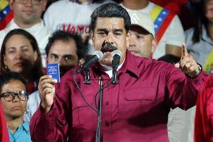 ونزوئلا روابط خود را با کلمبیا قطع کرد