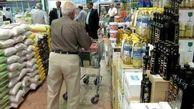 بیش از 7میلیارد دلار کالای اساسی با ارز دولتی در 7 ماه گذشته وارد کشور شده است