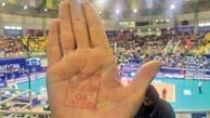 حک کردن مهر تأیید بر کف دست زنان در ورزشگاه ارومیه
