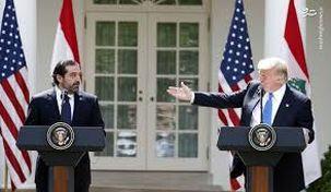 تهدید تحریم لبنان توسط آمریکا