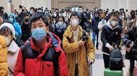 چین ۱۱ میلیون نفر از شهروندان  خود را قرنطینه کرد
