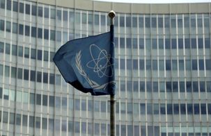 عربستان عضو شورای حکام آژانس بینالمللی انرژی اتمی شد