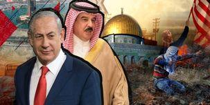 حمایت بحرین از «معامله قرن»