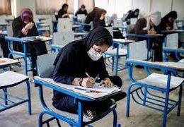 بلاتکلیفی مدارس و دانشگاهها در روزهای کرونایی