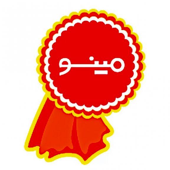 «غصینو» مجوز افزایش نرخ گرفت