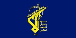 سپاه جزئیات سرنگونی پهپاد متجاوز امریکایی در ایران را اعلام کرد