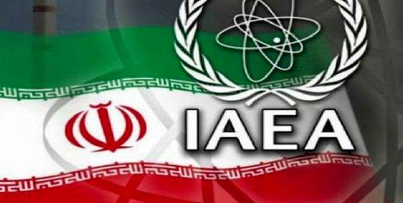 آژانس بینالمللی انرژی اتمی: ایران قصد غنیسازی اورانیوم تا سطح 20 درصد دارد