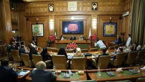 جنجالهای بچگانه شورای شهر تهران/ دعوای بهاره آروین و حجت نظری بر سر نحوه رای گیری