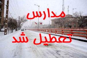 مدارس تهران در مقطع متوسطه دوم فردا تعطیل است