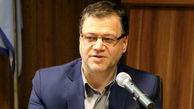 باقر لاریجانی از سمت خود استعفا کرد