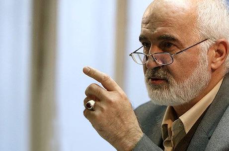نامه احمد توکلی به قالیباف در مورد دستکاری غیرقانونی بودجه 1400
