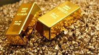 کاهش شدید قیمت طلا در بازارهای جهانی