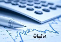 اشتباهات نظام مالیاتی ایران/ مقایسه درآمد مالیاتی ایران و دیگر کشورها