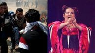 پخش زنده یوروویژن که هک شد + فیلم