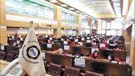 پیشنهاد حذف مجوز دستگاههای اجرایی برای کالاهای معامله شده در رینگ صادراتی بورس کالا