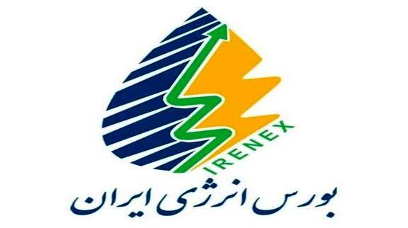 افزایش سرمایه ۲۰۰ درصدی شرکت بورس انرژی ایران در صورت تصویب در مجمع عمومی