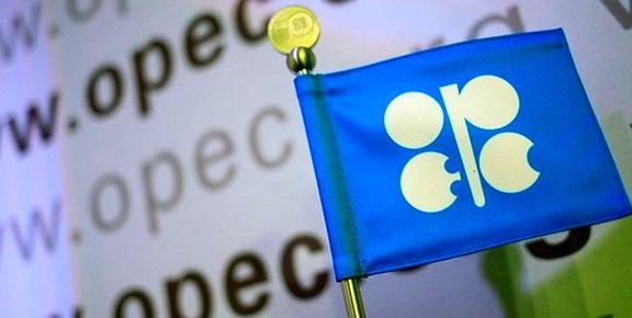 تولید نفت  اوپک به 136 هزار بشکه افزایش یافت