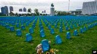 قبرستانی از کوله پشتی کودکانی که در مناقشات سیاسی جان باختند