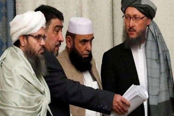 فهرستی از زندانیان طالبان  که بزودی آزاد می شود آماده شد